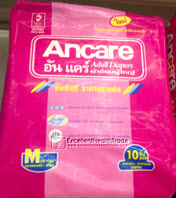 00307: Ancare adult M 10 pc